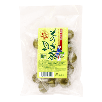長崎県名産そのぎ茶飴