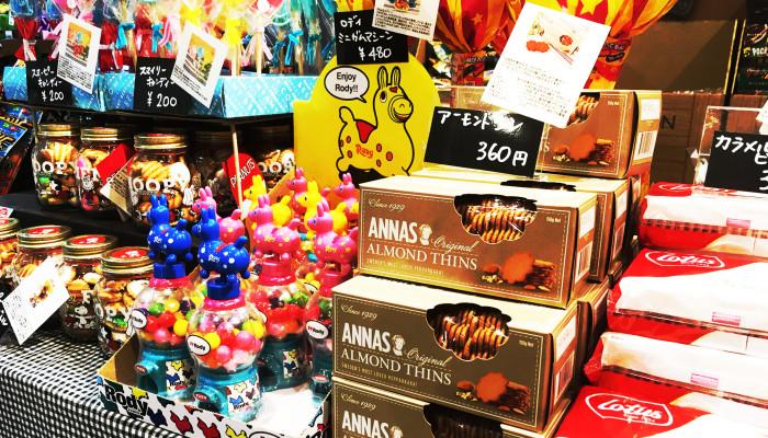 お菓子いろいろ、海外のお菓子増えました。